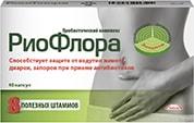 РиоФлора для защиты кишечника