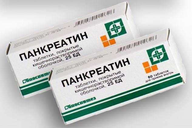 панкреатин капсулы инструкция по применению - фото 10
