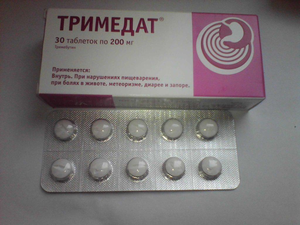 Препараты спазмолитики при панкреатите