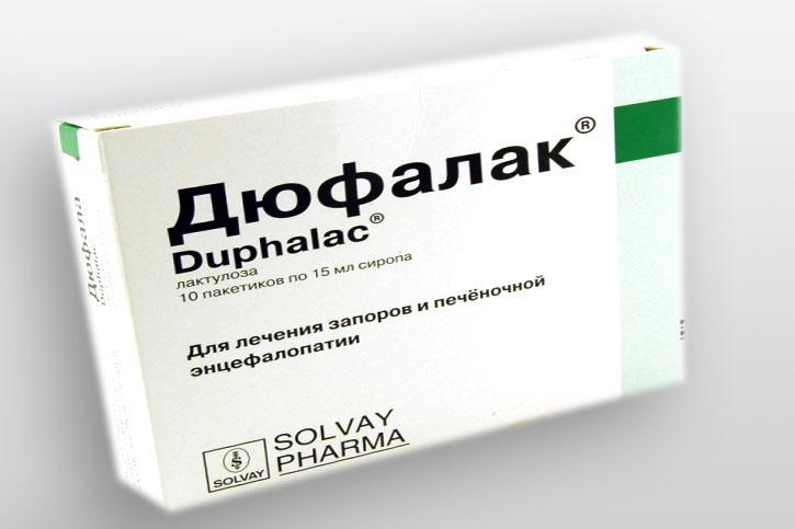 дюфалак для очищения кишечника перед колоноскопией