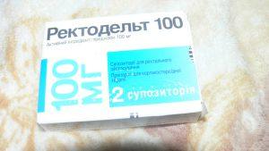 препараты при заболевании кишечника