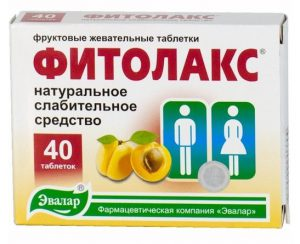 Лекарство для чистки кишечника