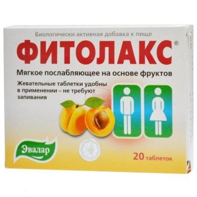 лекарство для очищения организма от паразитов
