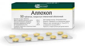 Какие таблетки от желчного пузыря и печени